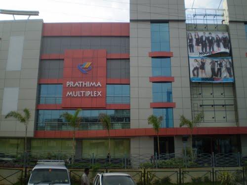 Prathima Multiplex