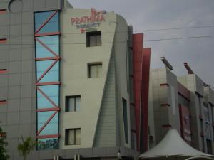 Prathima Multiplex Karimnagar