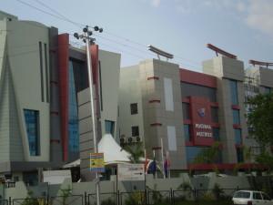 Prathima Multiplex Theatre