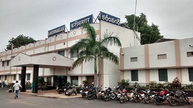 Railway Station In Karimnagar