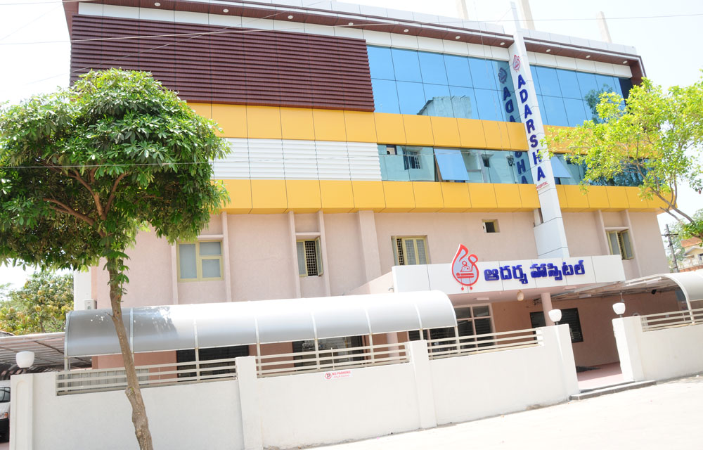 ADARSHA HOSPITAL In Karimnagar