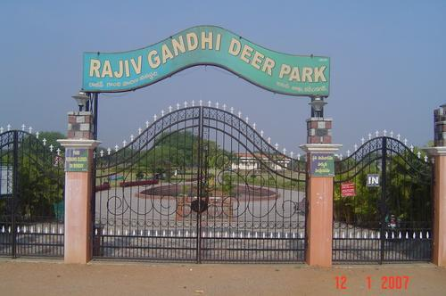 Deer Park In Karimnagar