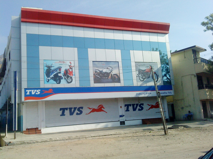 Tvs Dealers & Showroom In karimnagar